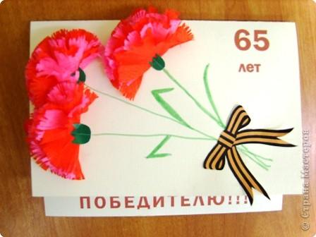 К 9 мая открытки своими руками
