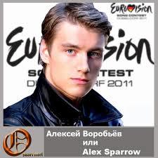 Евровидение 2011 участник от России  (песню слушать)