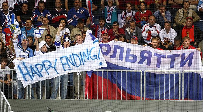 россия финляндия 13 мая