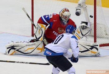 хоккей россия финляндия
