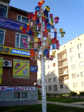 землетрясение в турции 2011