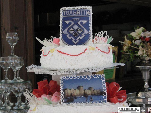 Тольятти День Города программа 2011